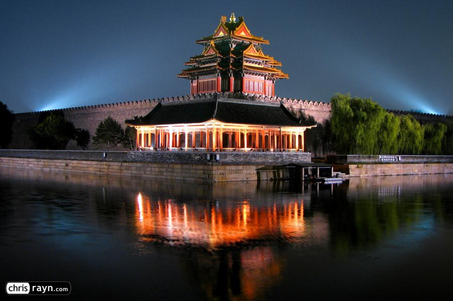 Watchtower of the Forbidden City in Beijing
