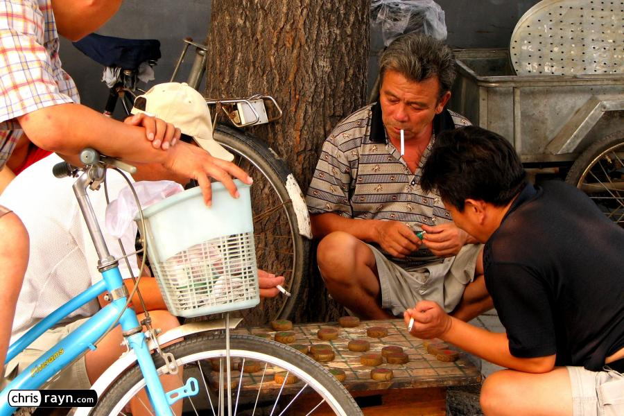 Chinese Chess in the Hutong of Beijing