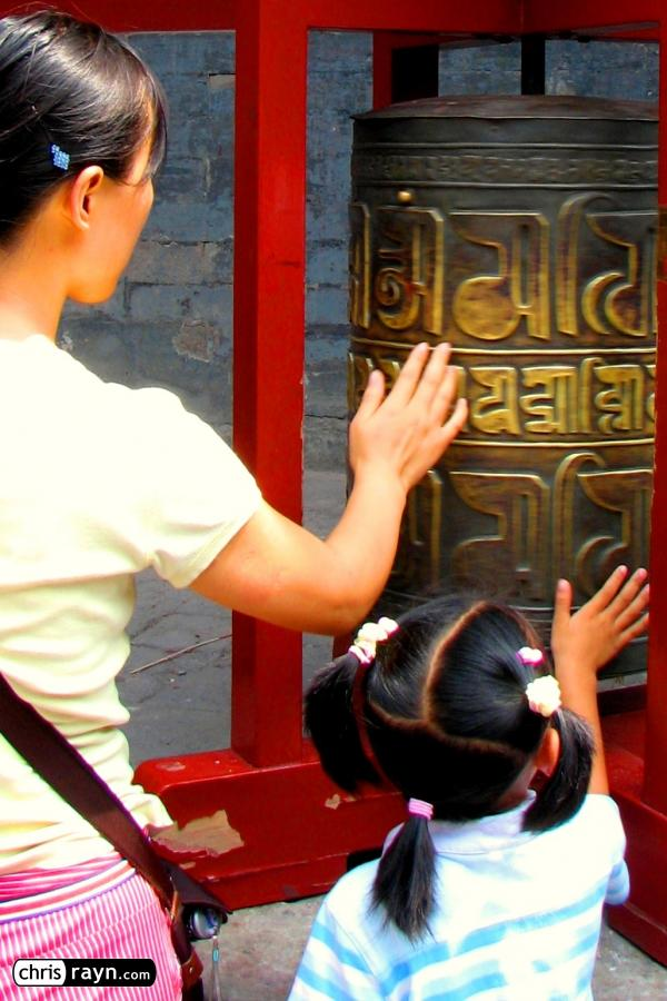 Prayer Wheel in the Lama Temple of Beijing