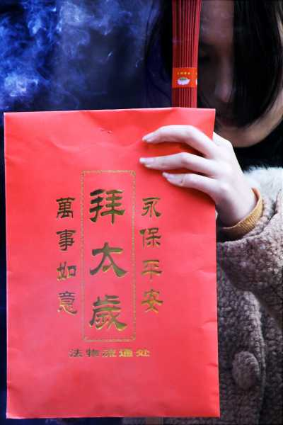 Holding a red envelope, for good fortune in the new year